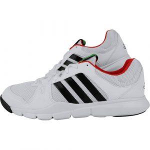 Pantofi sport barbati adidas AT 120 G95230